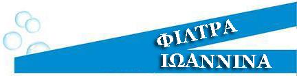 logo_filtra