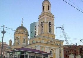Свято-Троицкий собор (г.Екатеринбург)
