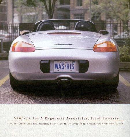 когда-то эта машина была его