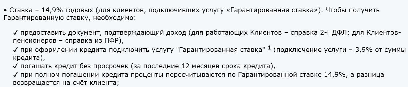 официальный сайт мигкредит.ру