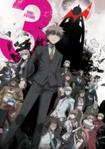 Danganronpa 3 The End of Kibougamine Gakuen - Mirai Hen