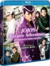 JoJo's Bizarre Adventure: Diamond is Unbreakable BD