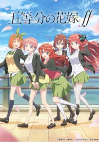Episodio 4 - 5-toubun no Hanayome ∬