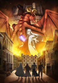 Episodio 5 - Dragon, Ie wo Kau.