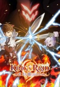 Episodio 5 - King's Raid: Ishi o Tsugu Mono-tachi