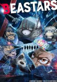 Episodio 4 - Beastars 2