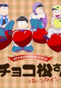 Episodio 1 - Chocomatsu-san Valentine's Day-hen