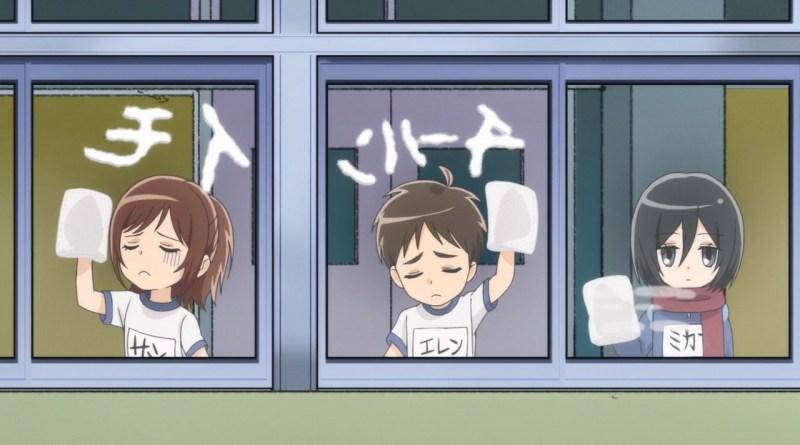 Shingeki! Kyojin Chuugakkou 04