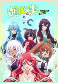 Episodio 2 - Shinka no Mi: Shiranai Uchi ni Kachigumi Jinsei