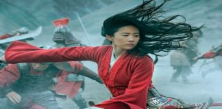 Mulan Banner