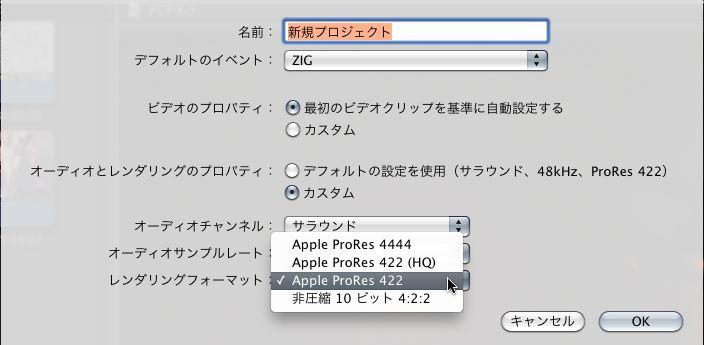 Final Cut Pro136