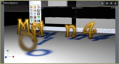 MotionScreenSnapz003-a