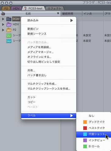 colored_tab_folderlabel