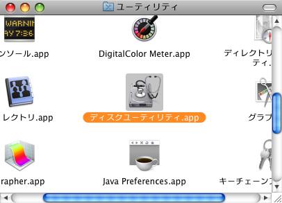 disk_util