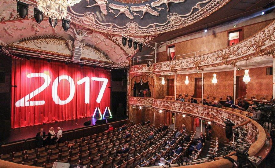 Theatre in Aarhus, Denmark