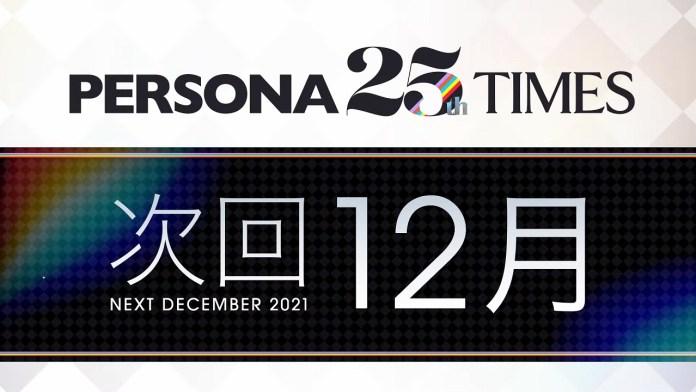 Persona 25th Times Vol 2