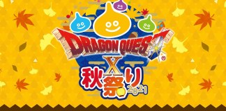 Dragon Quest X Autumn Festival 2021