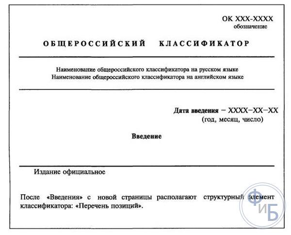 Заявление в суд о восстановлении пропущенного срока образец