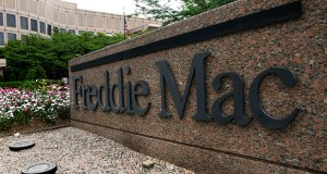 This July 13, 2008 photo shows Freddie Mac's corporate offices in McLean, Virginia. Freddie Mac reported Thursday that its fourth quarter net income was $227 million. (AP file photo)