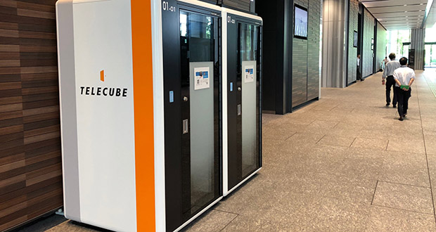 An enclosure of just 13 square feet, the soundproof Telecube will have a seat, desk and power outlets. (Submitted photo: Mitsubishi Estate Co.)