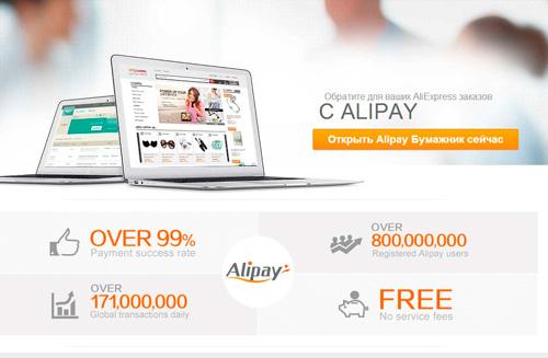 Alibaba утверждает, что филиал Alipay могут выдавать 33% акций Alibaba