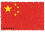 Country.China.Flag