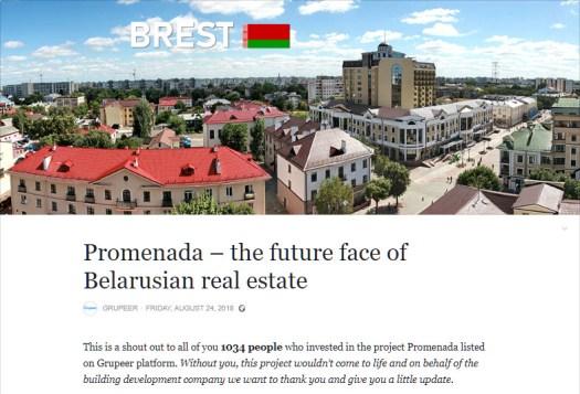 Grupeer Promenada project update