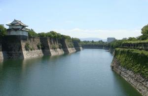 Financial Buffer Moat around Osaka Castle