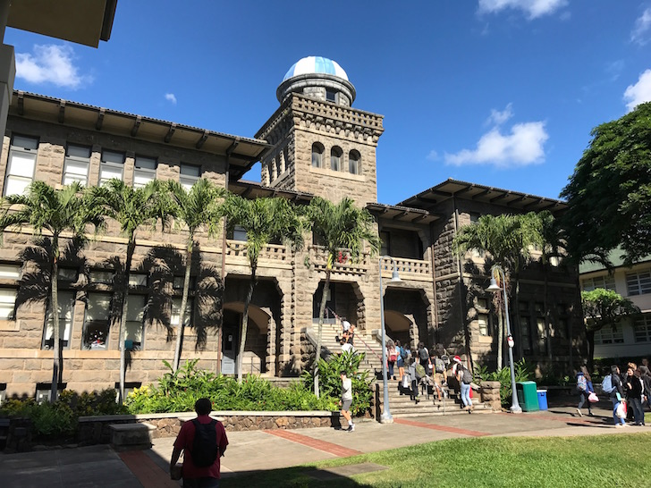 Punahou High School Campus