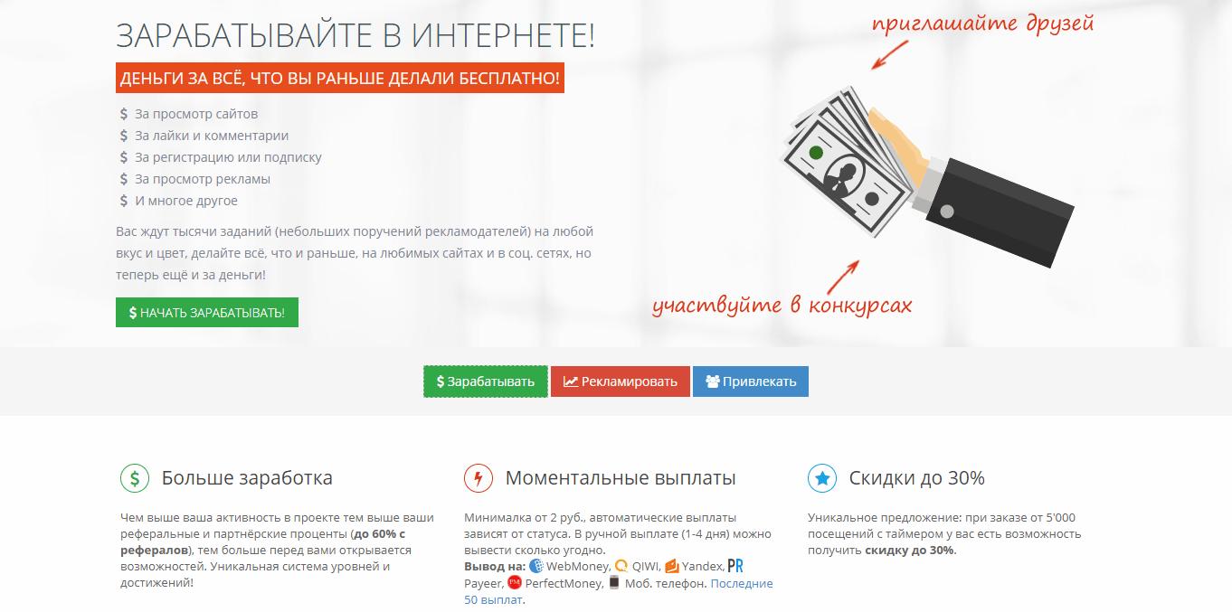 a pénzkeresés legjobb és bevált programjai egy olyan oldal, ahol könnyedén pénzt kereshet