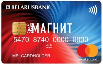 сетелем оплатить кредит онлайн