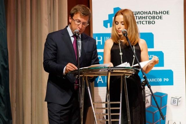 Ведущие церемонии Дмитрий Щугорев и Мария Моргун