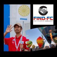 世界初の熱気球プロリーグを作ることを目指す今村 辰之助(イマムラ シンノスケ)選手がFind-FCにアスリート登録!