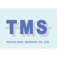 東京メールサービス株式会社