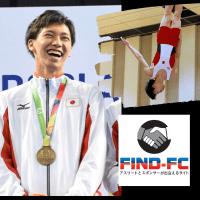 2024年パリ五輪への出場、メダル獲得を目指すトランポリン ・中園 貴登(ナカゾノ タカト)選手がFind-FCにアスリート登録!