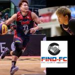 「日本初のBリーガーYouTuber」!プロバスケットボーラー・青木 太一(アオキ タイチ)選手がFind-FCにアスリート登録!
