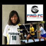 目指すは日本一と2021年W杯でメダル獲得!ラクロス・高橋 実緒(タカハシ ミオ)選手がFind-FCにアスリート登録!