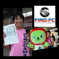 七種競技(混成競技)を日本でポピュラーにすることを目指す泉谷 莉子(イズタニ リコ)選手がFind-FCにアスリート登録!