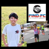 ランニングレッスンやYouTubeを通して、走る素晴らしさを広める活動をしながら世界一のランナーを目指す甲斐 大貴(カイ ヒロキ)選手がFind-FCにアスリート登録!