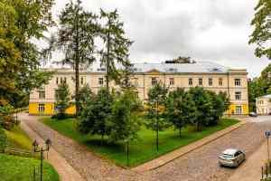 Die Universität Tartu