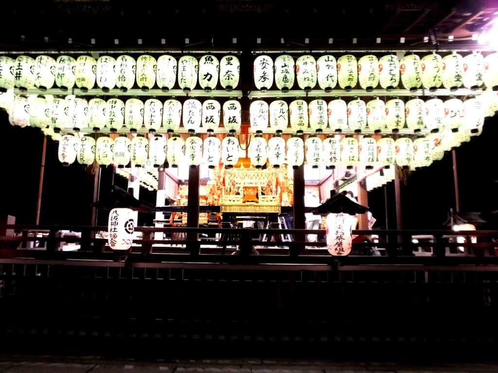 chōchin lanterns in the dark