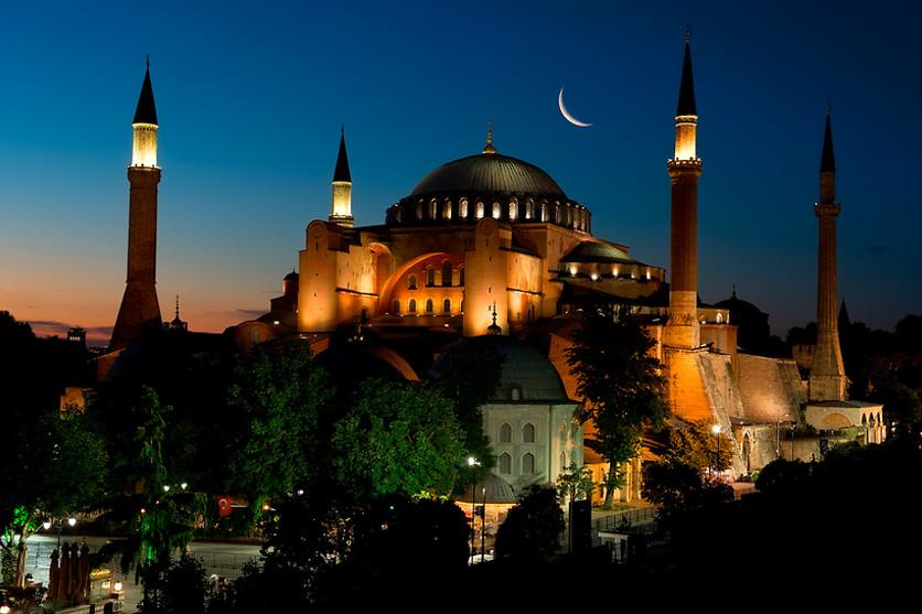 Eventyr i Istanbul Image
