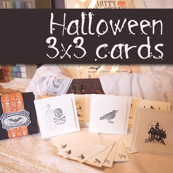 Halloween 3x3 Cards
