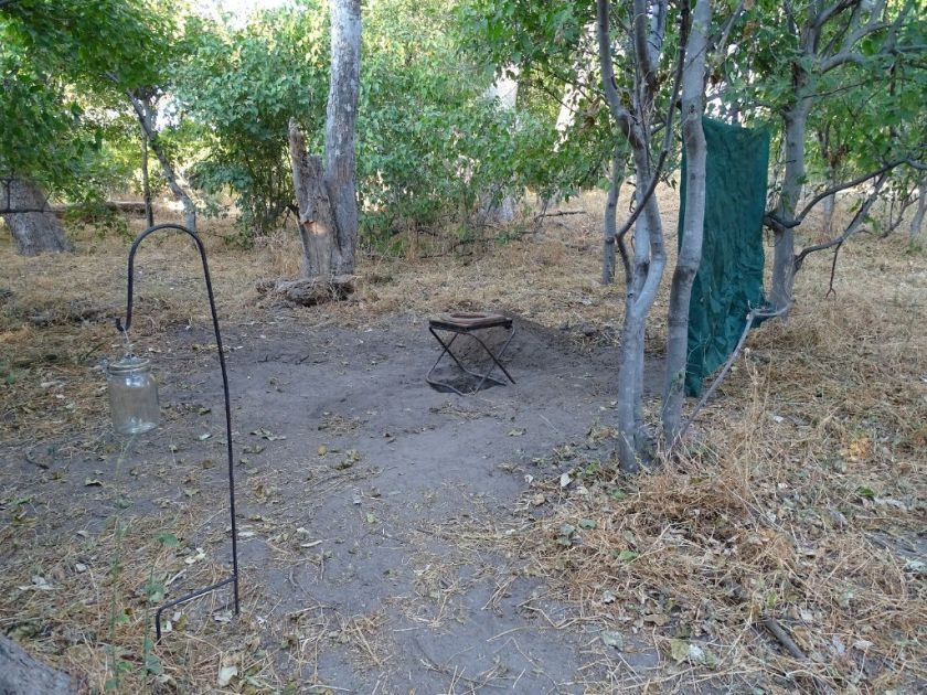 Campingtoilette Botswana Moremi Afrika