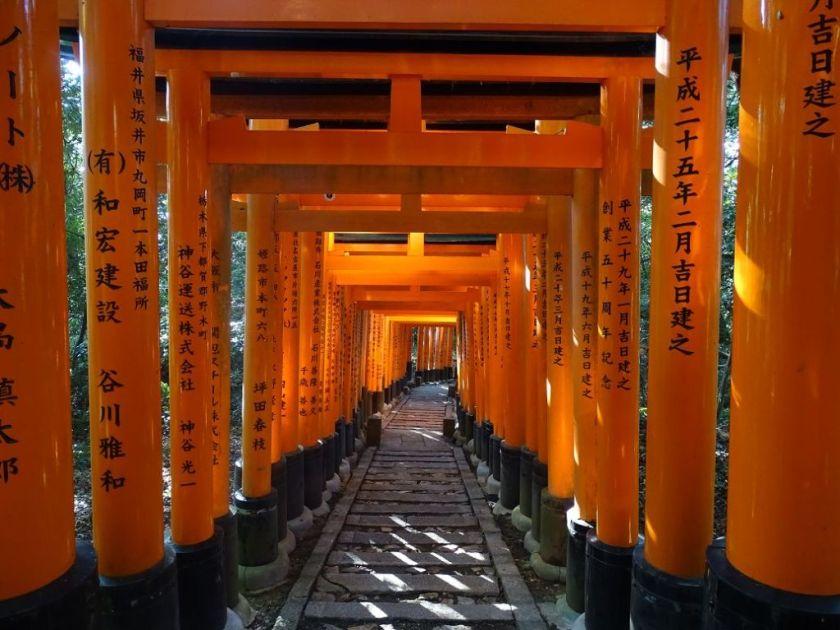 Inari Schrein, Kyoto, Japan