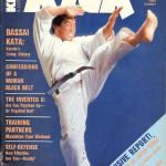 Cover Star: Fumio Demura
