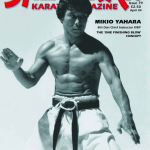 Cover Star: Mikio Yahara