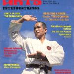 Cover Star: Teruo Chinen