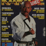 Cover Star: Tsuguo Sakamoto