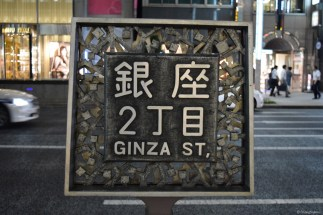 Ginza-4